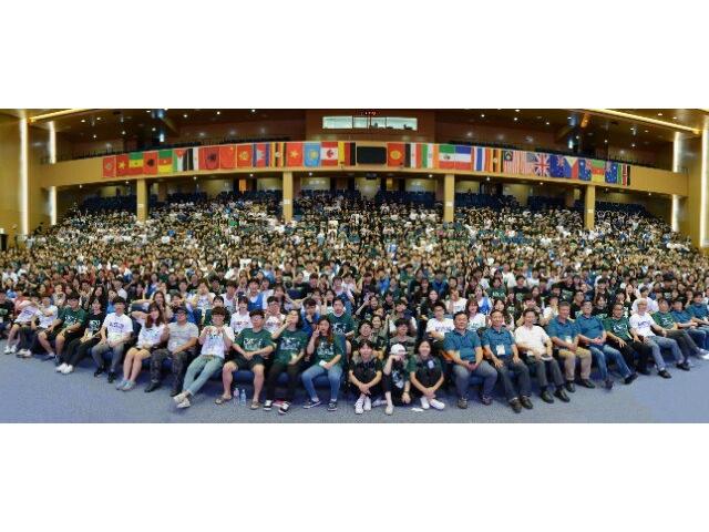 JDM 세계선교대회