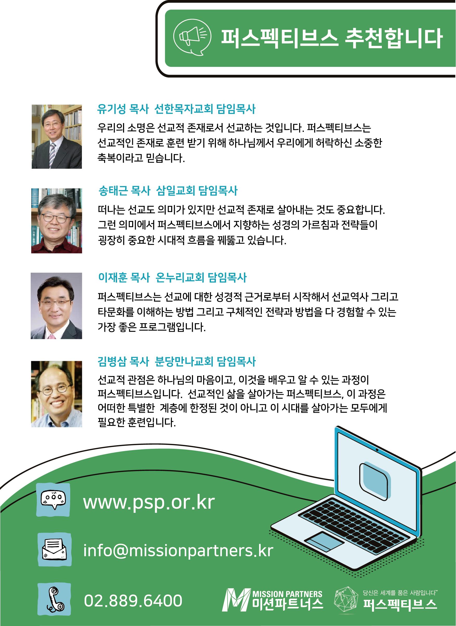 가을학기온라인홍보리플릿4.png