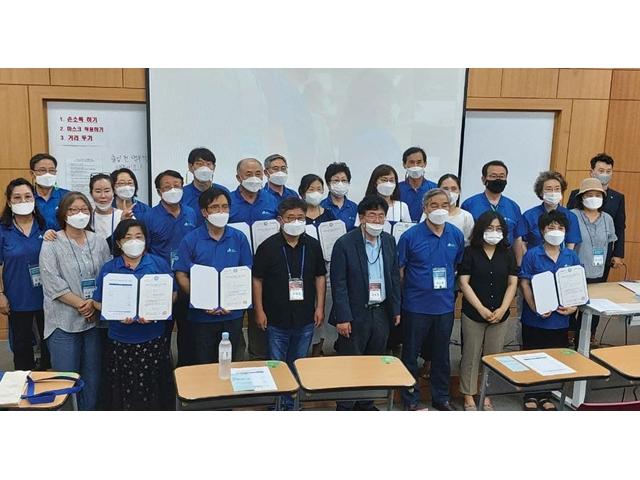 [21.07.14] 한동대학교 제1회 한국어전문가 과정 이수증 수료식